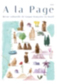 A la page 2020 - couverture_PNG.png
