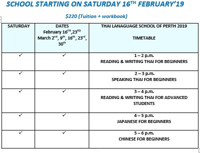 Term 1, 2019 starting on Saturday 16th February 2019. See you at school!