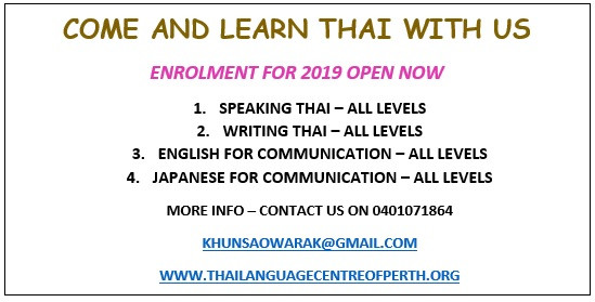Enrolments for 2019 Now Open