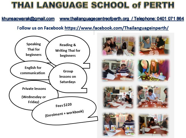 Term 1, 2020 - Thai classes, starting on Saturday 1st February 2020