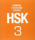 HSK3 logo.jpg