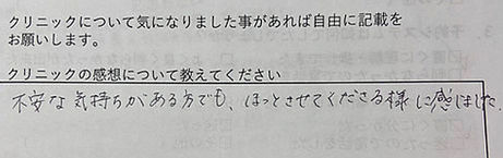 ファイル_000.jpeg