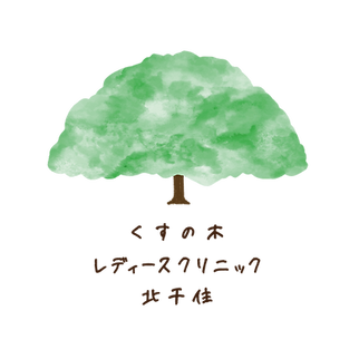 くすの木-web.png