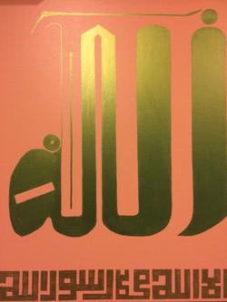 Dawa Circle-Painting