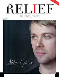 Reliefmag_issue_n°8_ALEKSEI_GOFERMAN