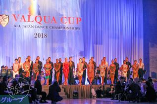 「バルカーカップ統一全日本戦2018」