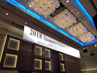 『2018 Summer Dance Family Dance Party』