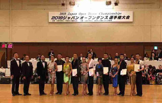 2019JDCジャパンオープン