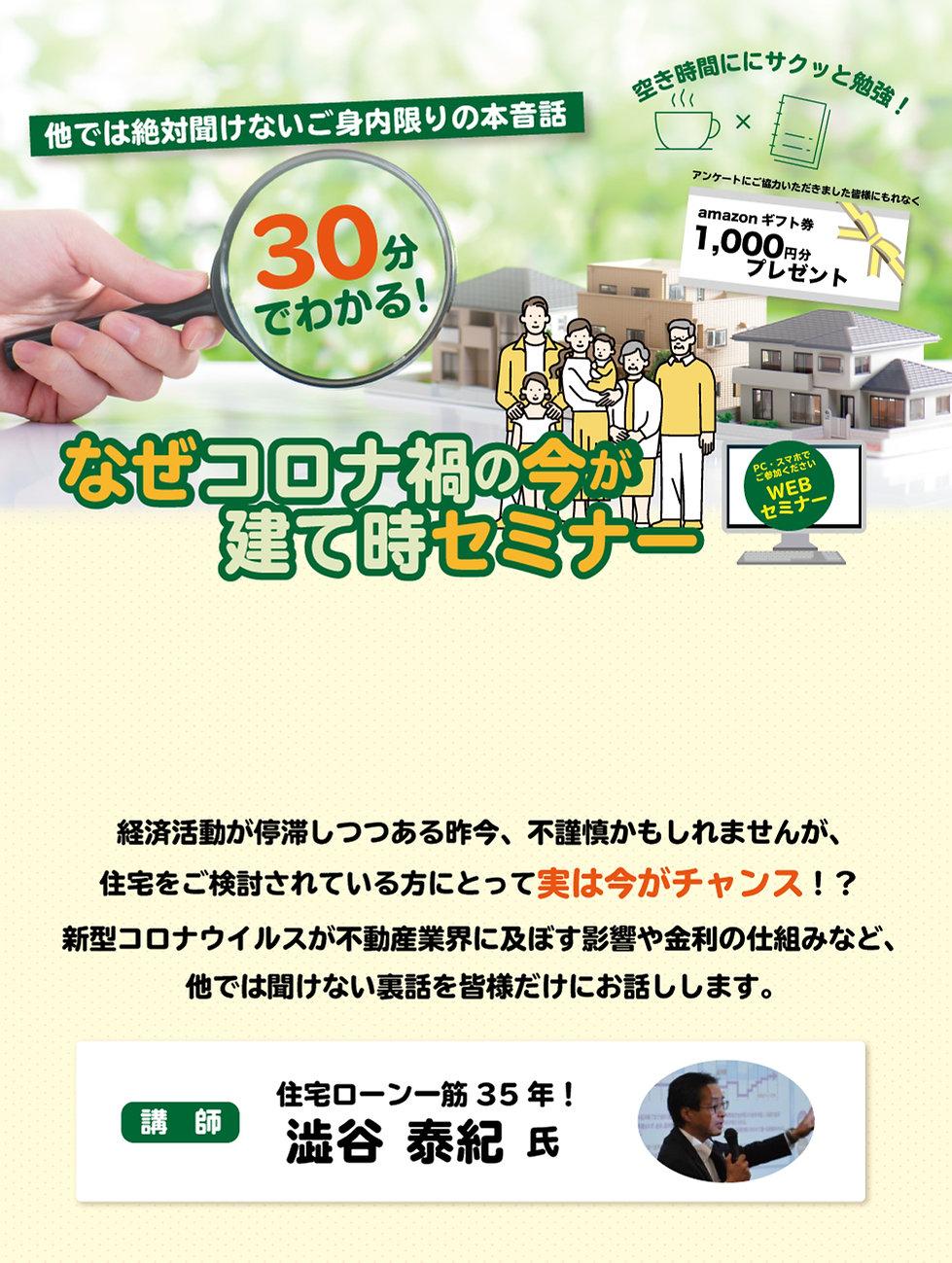 toyotaLPお休み.jpg