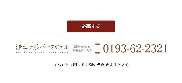 スクリーンショット 2020-07-03 14.20.43.png