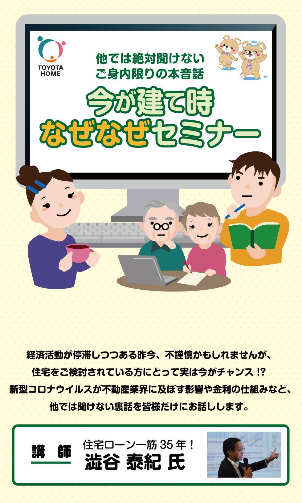 toyotaweblp.jpg