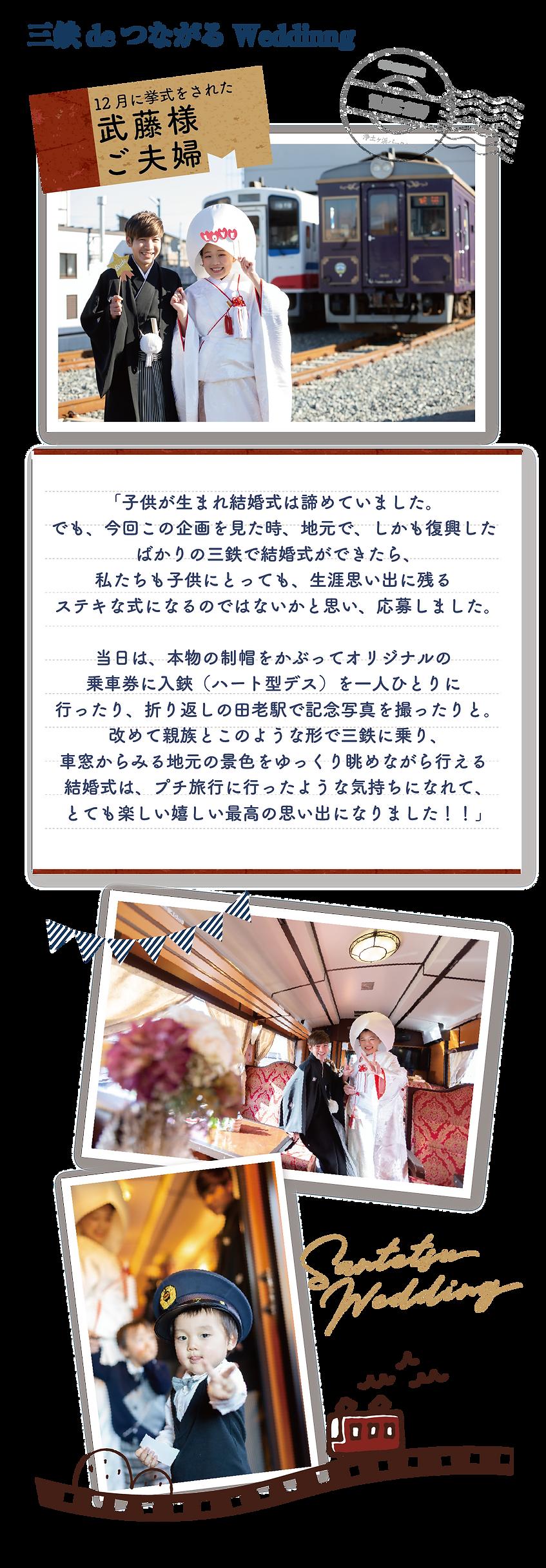 三鉄LP素材-01.png
