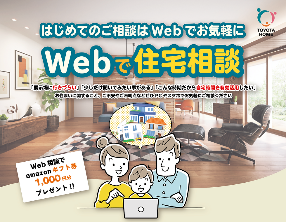 websoudan.png