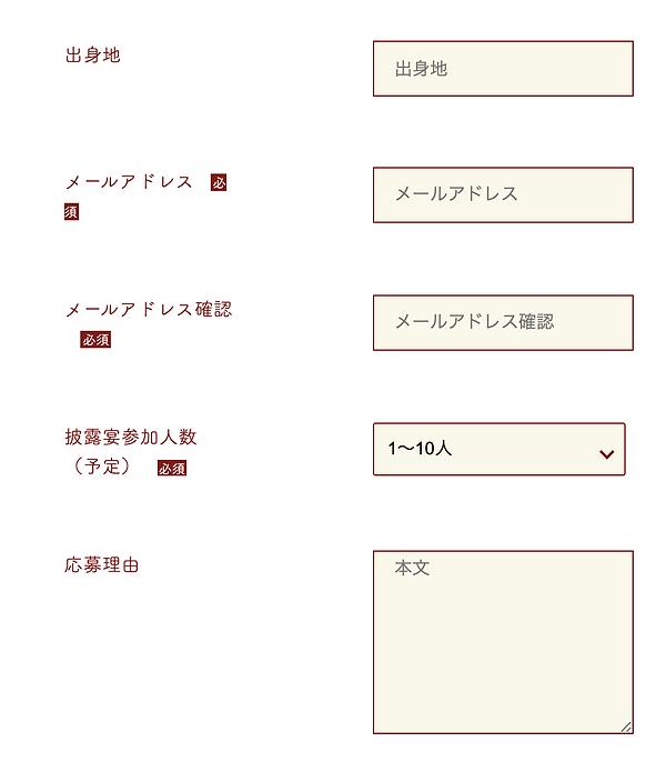 スクリーンショット 2020-07-03 14.20.16.png