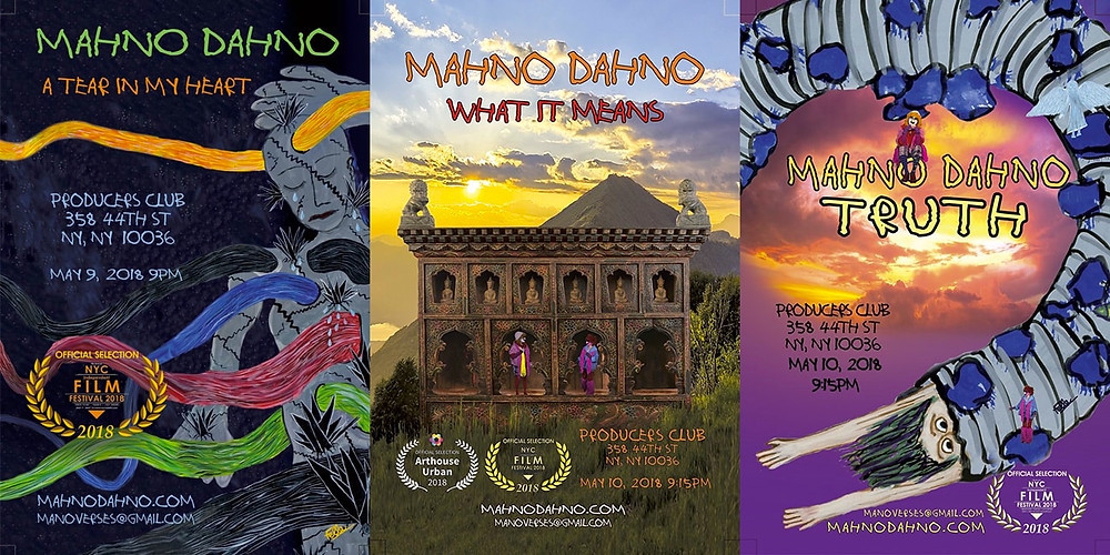 MahnoDahno featured in the New York City Indie Film Festival 2018