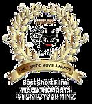 CCMA-WHENTHOUGHTS-BestShortFilm.png