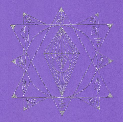 190313 12 Pillars of the Diamond Heart f
