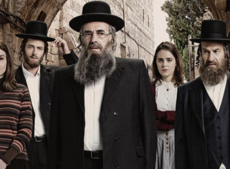 Shtisel: The Wild Card of Israeli Television That Hits Close to Home
