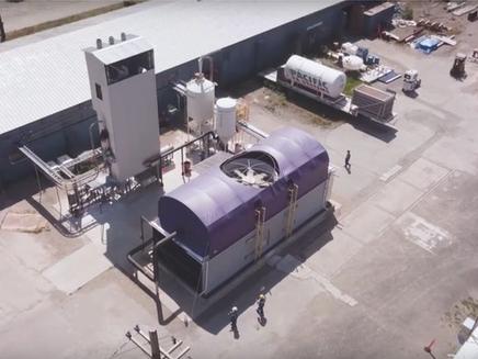 Cientistas dizem ter inventado tecnologia 'barata' que promete tirar CO2 da atmosfera