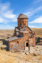 Ani Armenian Church