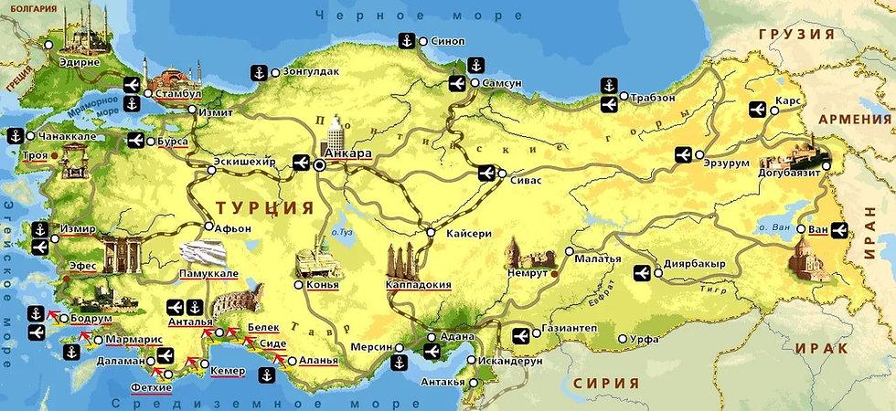 Карта Турции.jpg