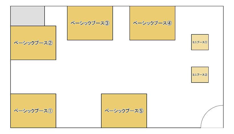 ブース図形.jpg