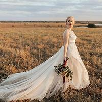 Adrienne field.jpg