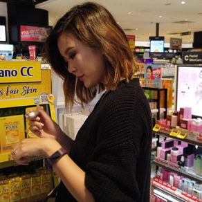 Product Review: Melano CC Vit C Whitening Essence