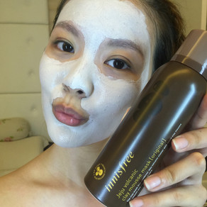 Product Review: Innisfree Jeju Volcanic Clay Mousse