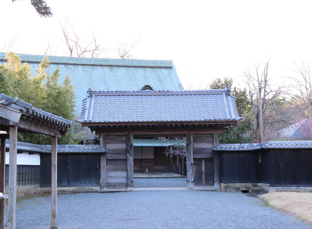 Egawa Residence -- National Important Cultural Property