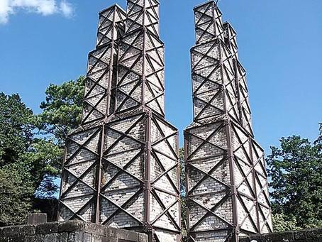 Nirayama Reveberatory Furnace -- World Heritage Site