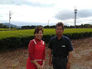 The tea farm owner couple.