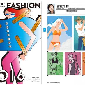 ファッションイラストレーションファイル