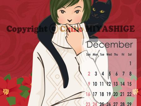12月のcalendar