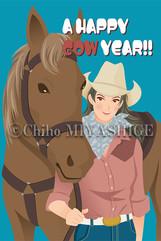 New Year Card 2009