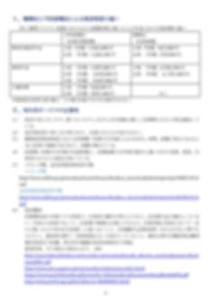 HPVワクチンを考える②.jpg