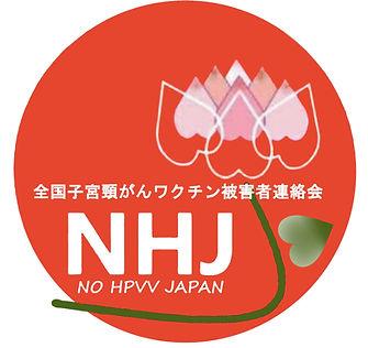 アイコン新ロゴ.jpeg