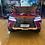 Thumbnail: Toddler Motors Lexus LX570