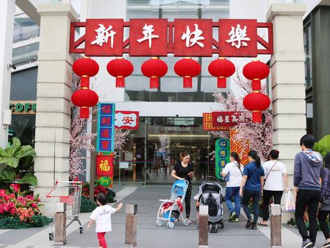 Nostalgic Journey through tHe Spring's Homecoming CNY Decors