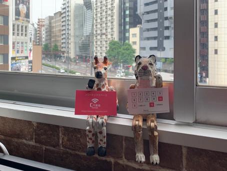 5月27日(水)営業再開!