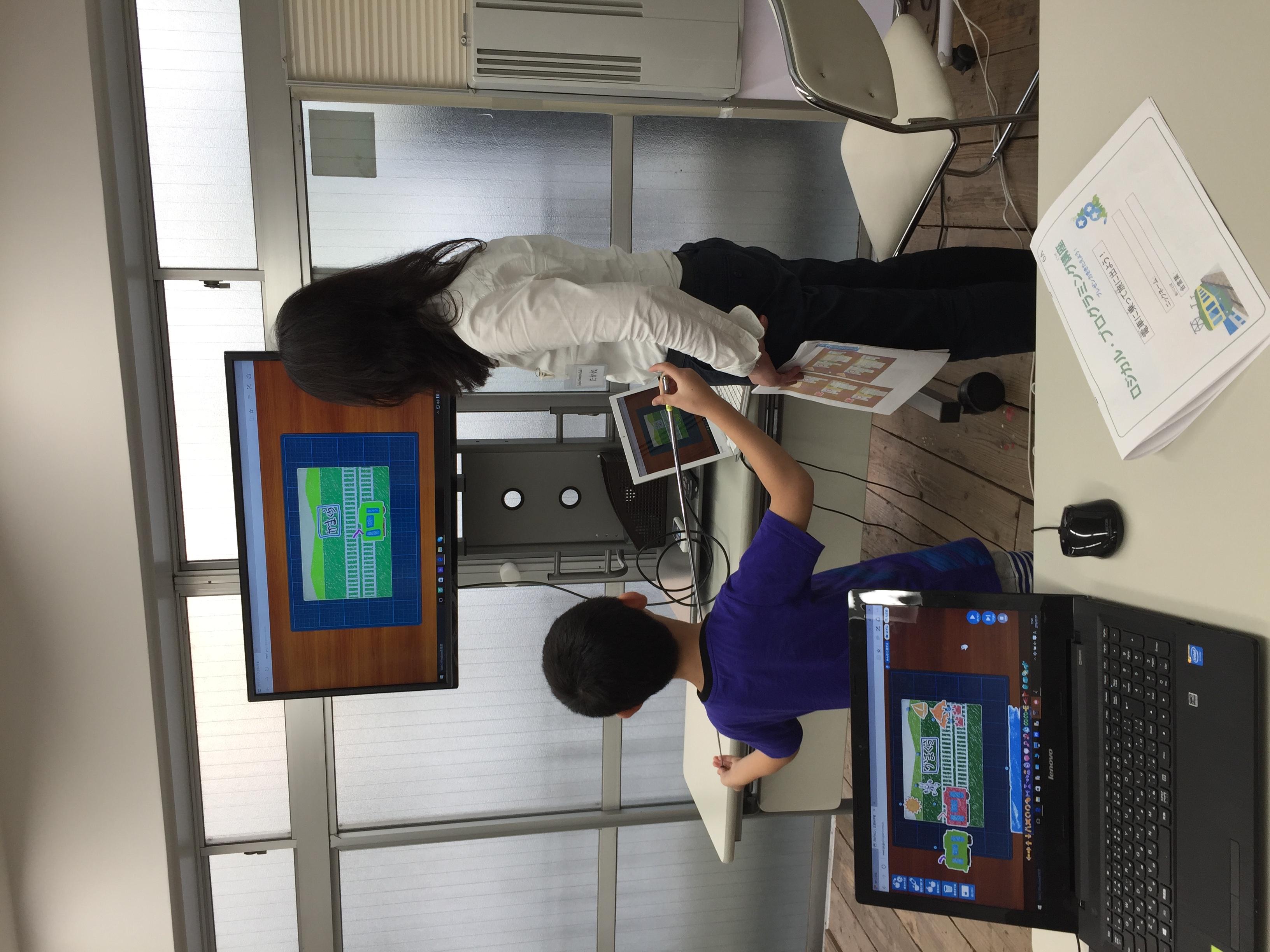 ロジカルプログラミング講座
