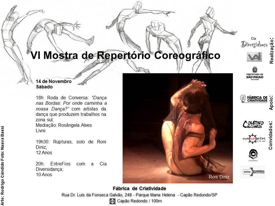 2015-11-12_Rupturas_na_VI_Mostra_de_Repertório_Coreográfico_da_Fábrica_de_Criatividade
