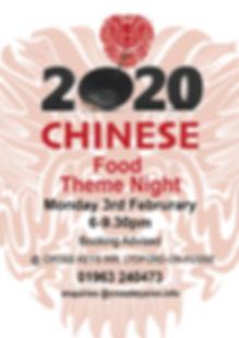 Chinese Food Theme Night.jpg