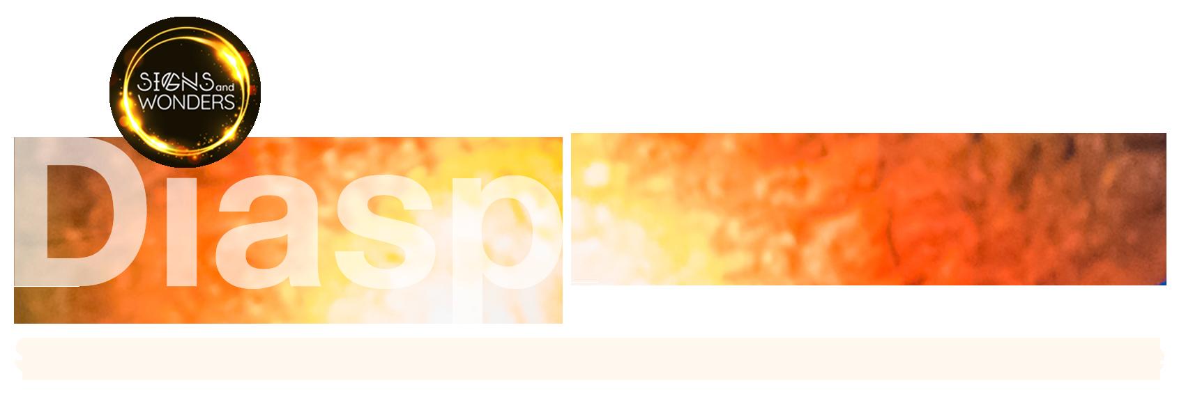 Diaspaura Logo