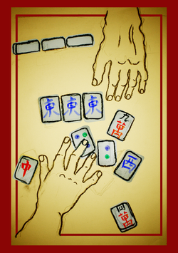 The Joy Luck Club Illustration