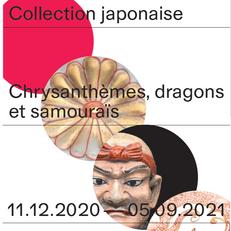 Выставка «Хризантемы, драконы и самураи»