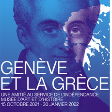 Выставка «Женева и Греция. Дружба на службе у независимости»
