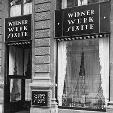 Выставка «Ходлер, Климт и Венская мастерская»