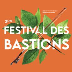 Фестиваль «В Парке Бастионов»