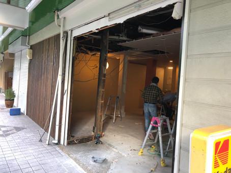 甲子園口駅 パン屋さん 店舗改装工事 解体しました!